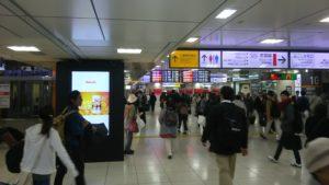 東京駅案内板