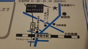 もんチャイ地図
